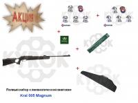 Набор Винтовка Kral 005 Magnum