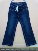 джинсы р.150 (на плотного ребенка)