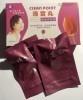 Тампоны. Лечебно – профилактические шарики  для женщин CLEAN  POINT: «QING GONG WAN», «YU QING DAN».