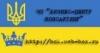 Тайный покупатель Украина,Донецк,Луганск,Харьков,Херсон,Запорожье,Мелитополь,Полтава,Черкассы