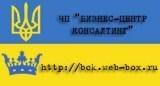 рейтинг политических партий Украина,политические исследования Украина