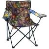 Стул складной BASIC PLUS CAMOU HARDWOOD.Кресло складное.  Камуфляжная расцветка.