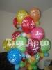 Доставка воздушных шариков и подарков Симферополь