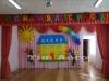 Воздушные шары на выпускной  в школу и детский садик