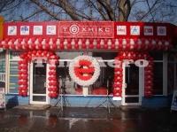 Оформление витрин магазинов шарами Симферополь