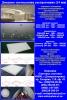 СВЕТОДИОДНЫЕ , УЛЬТРАТОНКИЕ Светильники(14mm )