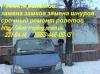 Ремонт защитной ролеты Киев