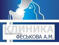 Центр репродукции человека (Харьков)