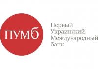 ПУМБ (Харьков)