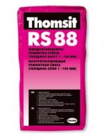 Ремонтная смесь RS 88