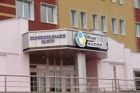 Перинатальный центр (Полтава)