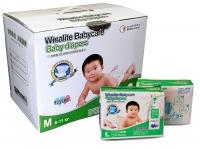 Детские подгузники - памперсы Winalite Babycare   с экстратом чайного  дерева