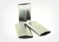 Скоба для ленты металлической