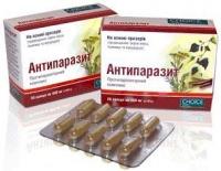 Антипаразит(Противопаразитарный комплекс)
