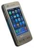 Nokia N900 черный,белый ( 900 грн )
