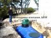 Септик, канализация для загородного дома, коттеджа, дачи, устройство наружной канализации