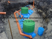 Устройство наружной канализации medium