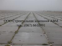 Плиты аэродромные ПАГ-14, ПАГ-18 medium