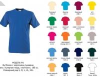 Бейсболки, футболки, бейсболки оптом от 12 грн, футболки оптом от 21 грн