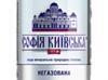 Вода София Киевская минеральная без газа 5л