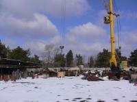 Продаётся промышленный  земельный участок площадью 0,5026 га расположенный в Луганской обл. г. Рубежное