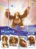Мавпа
