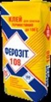 термостойкий Ферозит 108