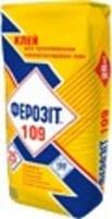 КЛЕЙ ДЛЯ ПЕНОПЛАСТА И ФАСАДНОЙ ВАТЫ ФЕРОЗИТ-109