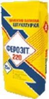 ЦЕМЕНТНО-ИЗВЕСТКОВАЯ ШТУКАТУРКА ФЕРОЗИТ 220