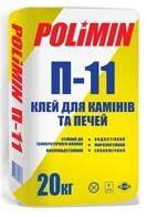 ПОЛИМИН КЛЕЙ ДЛЯ ПЛИТКИ П11-ЕВРОСТАНДАРТ