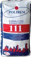 КЛЕЙ ДЛЯ МРАМОРА,МОЗАИКИ И ДРУГИХ ПРИРОДНЫХ ПОРОД СКп-111