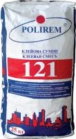 ДЛЯ КАМИНОВ И БАСЕЙНОВ ПОЛИРЕМ СКп-121 ЭКСТРА (ГИДРОФОБНЫЙ)