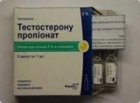 Propionate 50 mg