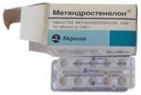 Метандростенолон medium