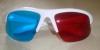 Stereo 3D очки
