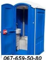 аренда био-туалетов Киев