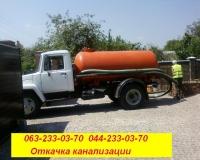 Услуги ассенизатора Киев