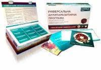 Система Антипаразит - Универскальная антипаразитная программа