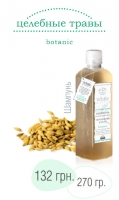 Шампунь для всех типов волос - Целебные травы от White Mandarin