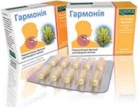 Фитокомплекс ГАРМОНИЯ - Нормализация функции щитовидной железы