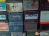 Прием на утилизацию  аккумуляторов Киев