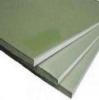 Гипсокартон стеновой влагостойкий 1.2м. х 2.5м. (12.5мм)