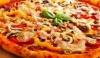 Пицца с креветками и ананасами
