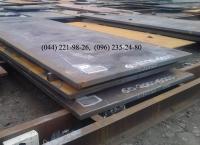 Лист стальной г/к 2-100 мм ст.3, 20, 45, 40Х, 09Г2С, 65Г
