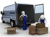 Квартирный переезд, (от частичного переезда до переезда под ключ);