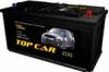 Купить аккумулятор 140а ч Киев, купить аккумулятор 140 а ч цена, продажа новых аккумуляторов в Киеве со склада.