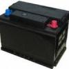 Купить аккумулятор 75 а ч Киев, купить аккумулятор 75 а ч цена, продажа новых аккумуляторов в Киеве со склада.