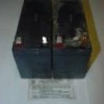 сдать гелевые аккумуляторы дорого киев, приём гелевых аккумуляторов, сдать аккумуляторы от комуникаций.