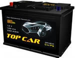 Купить аккумулятор 190 а ч Киев, купить аккумулятор 190 а ч цена, продажа аккумуляторов со склада в Киеве.