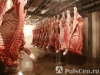 Мясо молодняка 80+ в полутушах